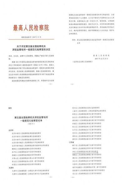 180103.1_副本.jpg